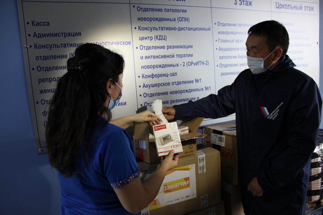 Активисты ОНФ в Туве передали вторую партию СИЗов