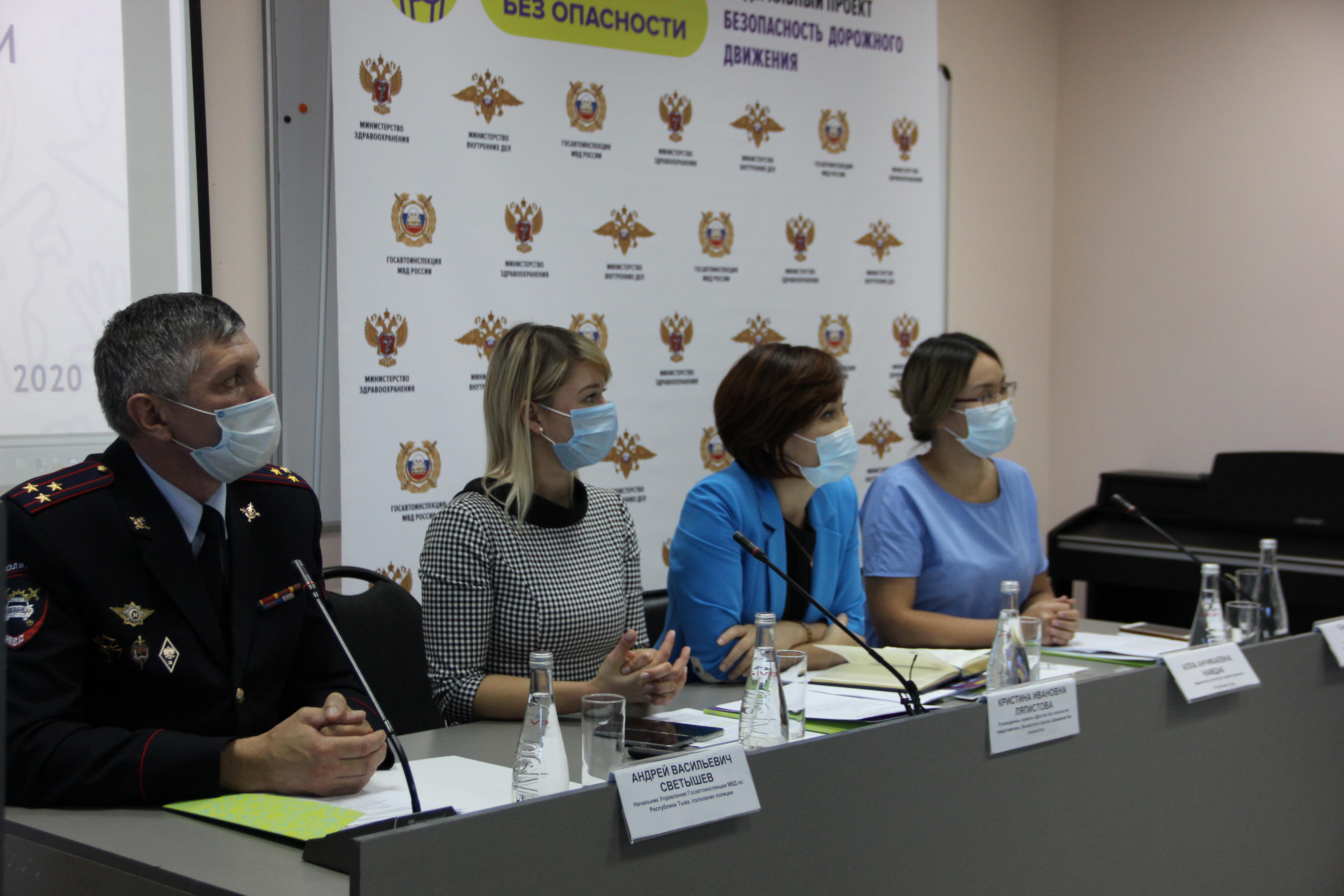 Республика Тыва присоединилась к проекту «Детство без опасности»
