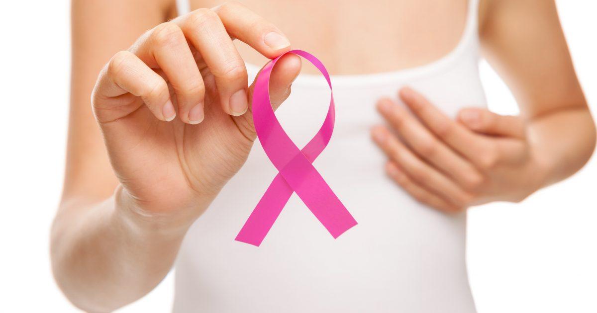 Акция «Розовая лента»
